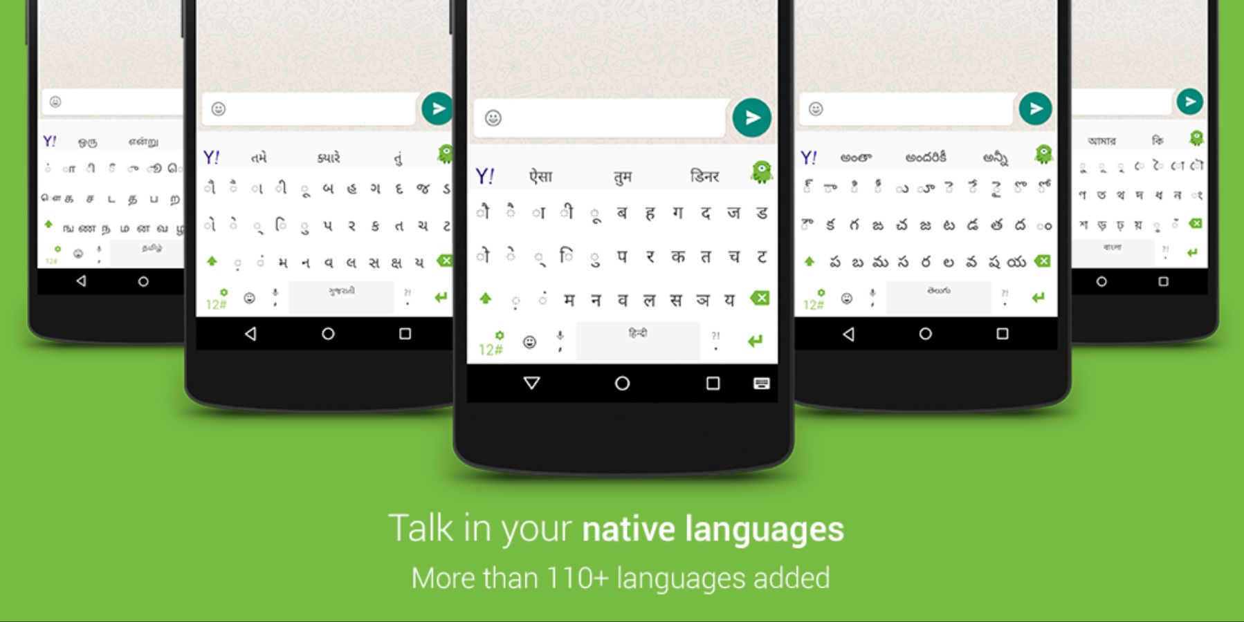 Xploree Keyboard with mutiple languages and emoji support