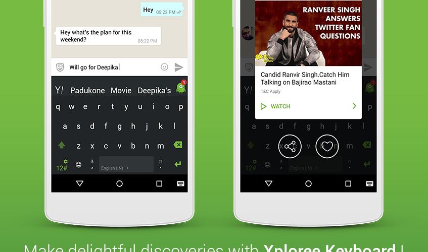 Xploree Keyboard - New Features